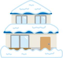 1.雪害・凍結